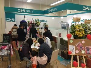 横浜鶴見店2